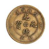 gamla kinesiska pengar Arkivfoton