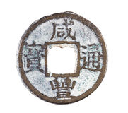 Gamla kinesiska pengar Royaltyfria Foton
