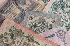 Gamla kungliga pengar Ryssland Arkivbilder