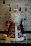 Gamla nytt ?rs f?r leksak som Santa Claus g?ras i Sovjetunionenet arkivfoto