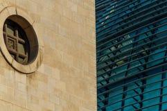Gamla och nya architectual stilar Fotografering för Bildbyråer