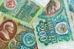 Gamla pengar av före detta Sovjetunionen Royaltyfria Bilder