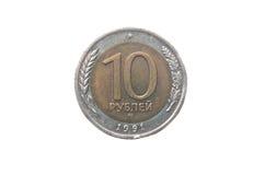 Gamla 10 rubel av USSR Fotografering för Bildbyråer