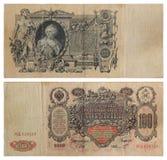 Gamla ryska pengar 1910 Fotografering för Bildbyråer