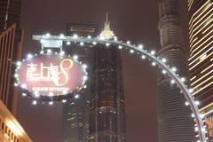 Gamla Shanghai Arkivbild