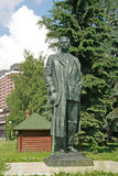 Gamla skulpturer av Maxim Gorky i Muzeon Art Park (den stupade monumentet parkerar), i Moskva arkivfoto