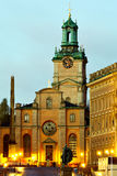Gamla Stan Stock Photo