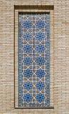 Gammal östlig mosaik på väggen, Uzbekistan Royaltyfri Bild