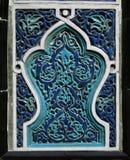 Gammal östlig mosaik på väggen, Uzbekistan Royaltyfria Bilder
