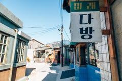 Gammal arkitektur och gata i den Jangsaengpo byn från 60-tal till 70-tal i Korea Arkivbild