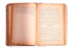 gammal bok Royaltyfri Fotografi