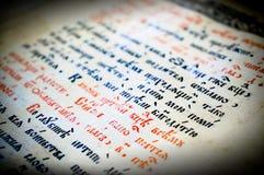 Gammal bok med skriften Royaltyfri Fotografi