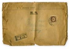 Gammal bokstav 1870, Tjeckien vektor illustrationer