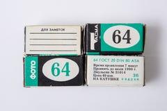 Gammal boxe för film för foto för 35mm typ 135 Fotografering för Bildbyråer