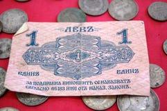 Gammal bulgarian lev Royaltyfri Fotografi