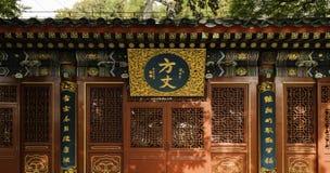 Gammal byggnad av av den PekingTanze templet Arkivfoto