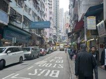 Gammal byggnad i Hong Kong, mittgata, Hong Kong Royaltyfria Bilder