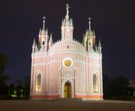 Gammal Chesme kyrka i den juli natten okhtinsky petersburg russia för bro saint Arkivbild
