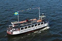 Gammal färja Stockholm Royaltyfria Bilder