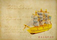 Gammal fartygsammansättning Arkivbild
