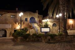 Gammal gata av Jaffa, Tel Aviv Arkivfoto