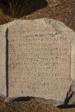 Gammal grekisk inskrift, Kos, Grekland Royaltyfri Bild