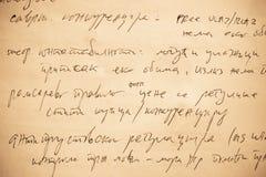 gammal handskrift royaltyfri bild