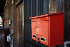 gammal japan brevlåda arkivbild