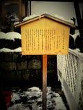 Gammal japansk etikett i vinter Arkivbild