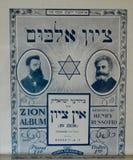 Gammal jiddisch Zion Music Album Cover Royaltyfri Fotografi