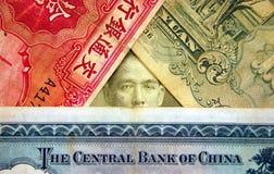 gammal kinesisk valuta Royaltyfria Foton