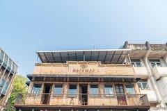 Gammal kommersiell byggnad i staden royaltyfri foto