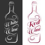 gammal kuggewine för flaska vitt vin, rött vin royaltyfri illustrationer