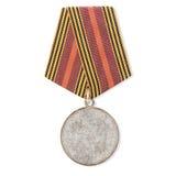 gammal medalj arkivfoton