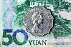 Gammal och ny valuta av Hong Kong Arkivbild