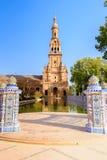 gammal plaza sevilla spain stad de espana för berömd landmark Fotografering för Bildbyråer