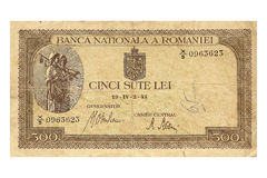 gammal romanian för pengar Royaltyfria Foton