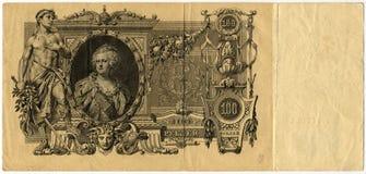 gammal ryss för pengar Arkivbilder
