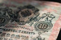 Gammal sedel av tio ryska rubel Arkivfoton
