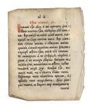 gammal sida för bok Arkivbild