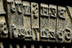 gammal skrivmaskin för tät maskin upp Arkivbilder