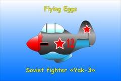 Gammal sovjetisk kämpe royaltyfri foto