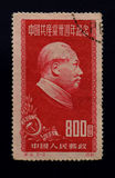 gammal stämpel 1951 Kina mao Arkivfoto