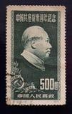 gammal stämpel 1951 Kina mao Arkivbilder