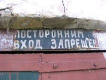 Gammal teckenbokstäver i ett skyddat område som inkräktar inte arkivbilder