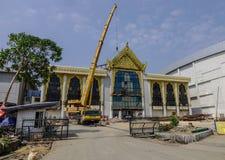 Gammal terminal av den Yangon flygplatsen royaltyfria bilder