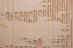 Gammal texturerad sönderriven pappbakgrund Royaltyfri Bild