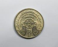 Gammal thailändsk baht för mynt två Fotografering för Bildbyråer