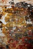 gammal vägg för grafitti Arkivfoto