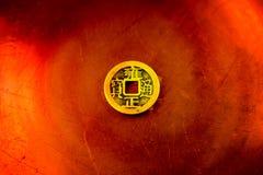 Gammal yen Arkivbilder